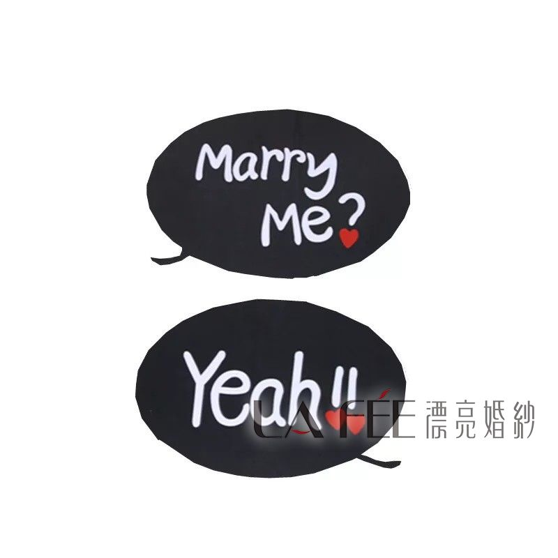 Marry me? yeah!! 黑底字牌